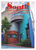 south_another